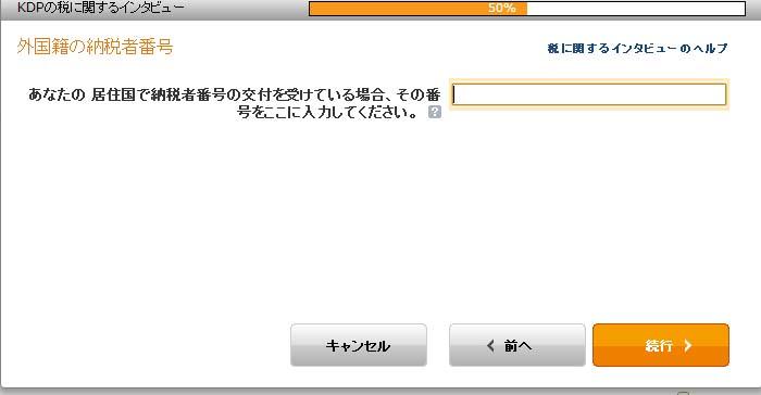 f:id:marukudo:20130828190303j:plain