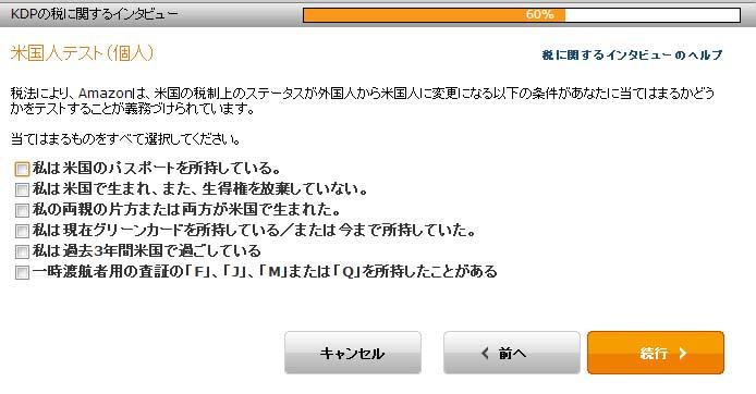 f:id:marukudo:20130828190348j:plain
