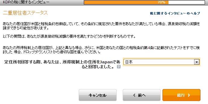 f:id:marukudo:20130828190448j:plain