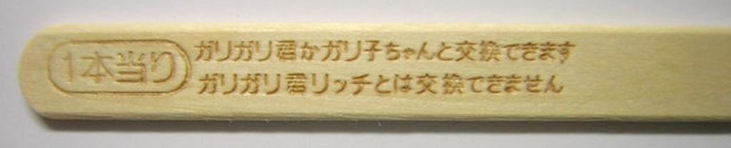 f:id:marukudo:20150904053019j:plain