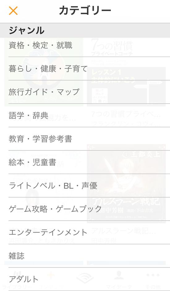 f:id:marukudo:20150910090041p:plain