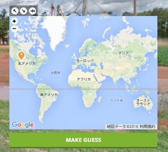 f:id:marukudo:20160212164444j:plain