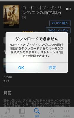 f:id:marukudo:20160402202013j:plain