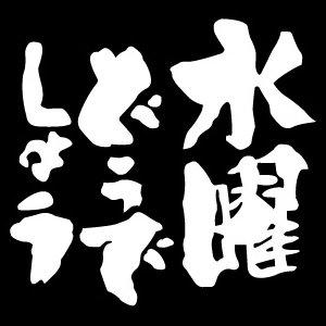 f:id:marukudo:20160412233124j:plain