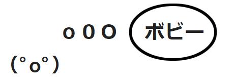 f:id:marukudo:20160520094952j:plain