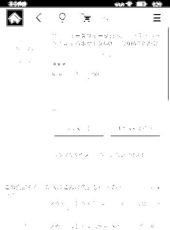 f:id:marukudo:20160803165549p:plain