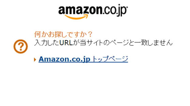 f:id:marukudo:20161015055155j:plain