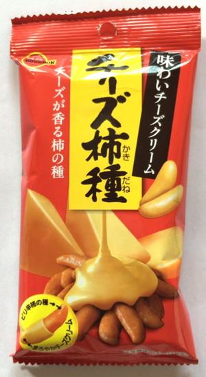味わいチーズクリーム チーズ柿種(かきだね)の画像