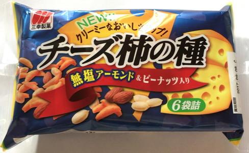 三幸製菓「チーズ柿の種」の画像