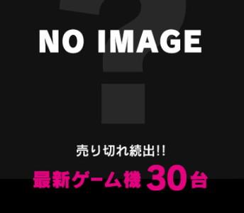 f:id:marukudo:20170804053856j:plain