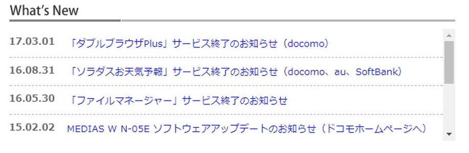 f:id:marukudo:20170909050452j:plain