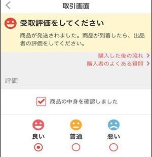 f:id:marukudo:20171202182836j:plain