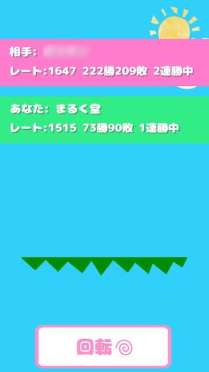 f:id:marukudo:20171207190415j:plain