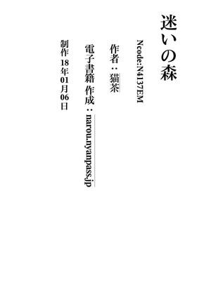 f:id:marukudo:20180106161713j:plain