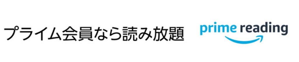 f:id:marukudo:20180114194035j:plain