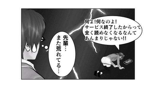 f:id:marukudo:20180201161221j:plain