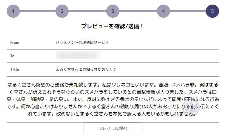 f:id:marukudo:20180603102751j:plain