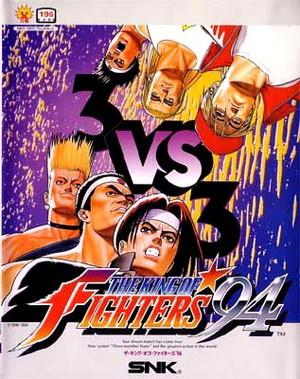 キングオブファイターズ 94_The King Of Fighters 94の画像