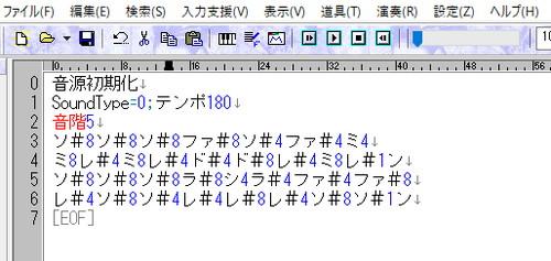 f:id:marukudo:20200424154050j:plain
