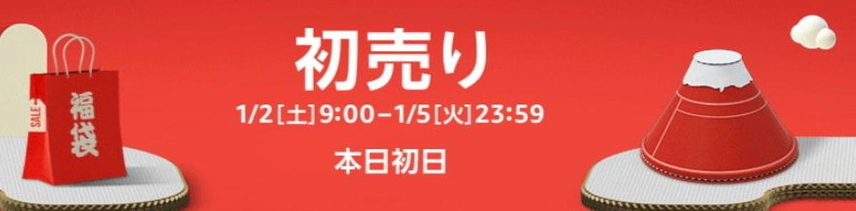 f:id:marukudo:20210102183040j:plain