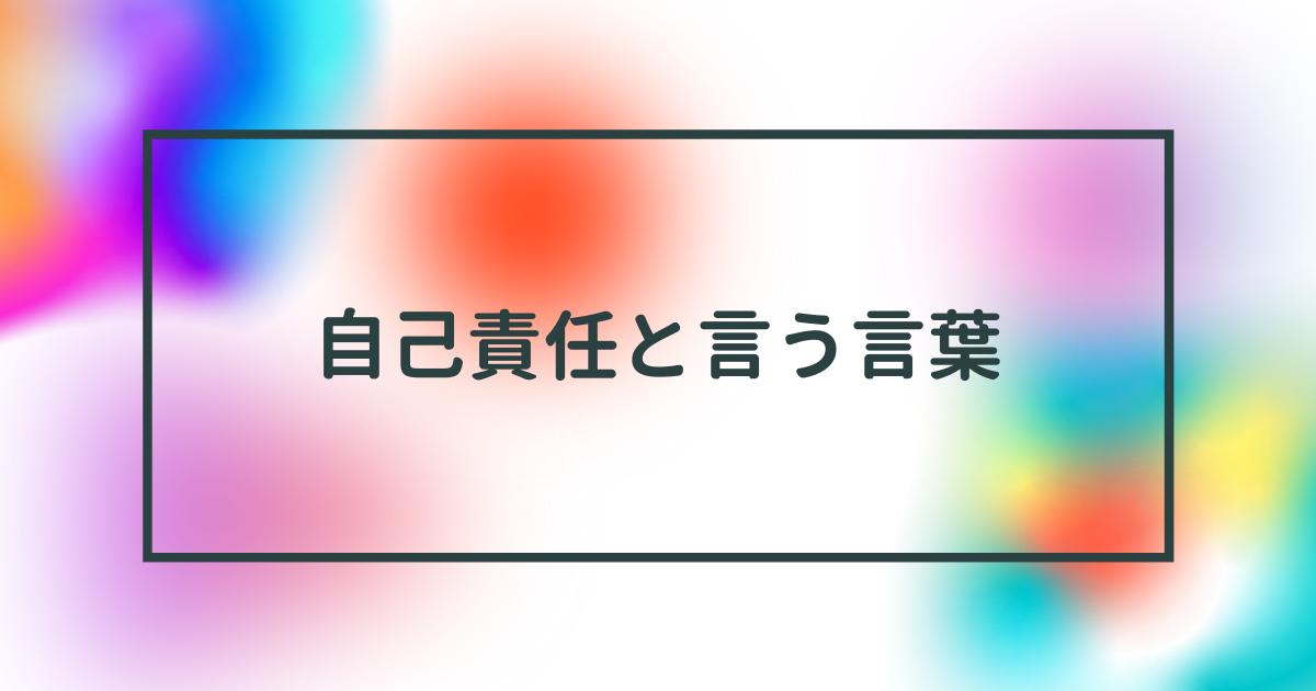 f:id:marukudo:20210628190216p:plain