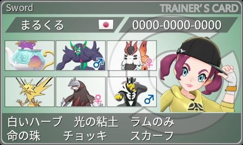 f:id:marukuru3314:20201201221041p:plain
