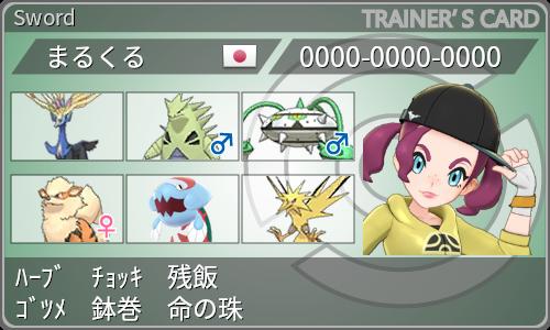 f:id:marukuru3314:20210501101231p:plain