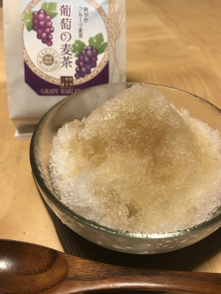 麦茶シロップかき氷