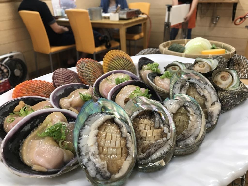新島水産の磯焼きコースの貝