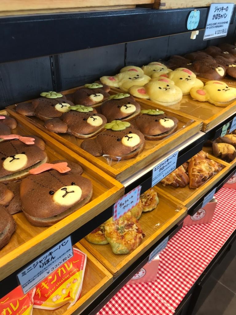 bakery cafe charabread大阪/EXPOCITY店内のジャッキーパン