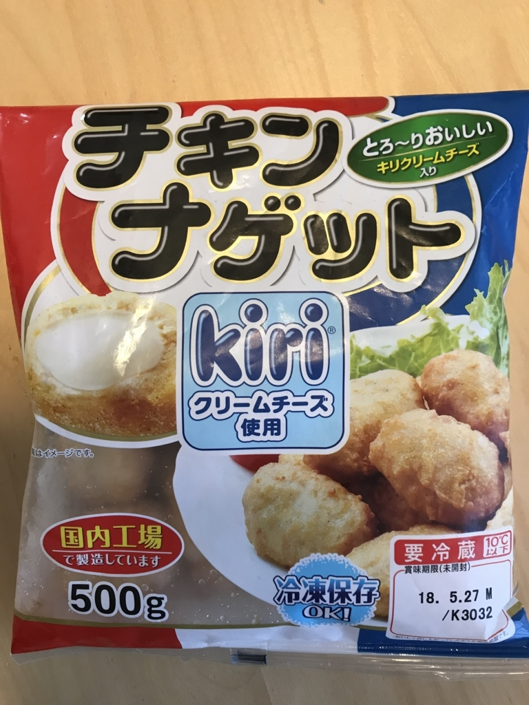伊藤ハム キリクリームチーズ入り チキンナゲット