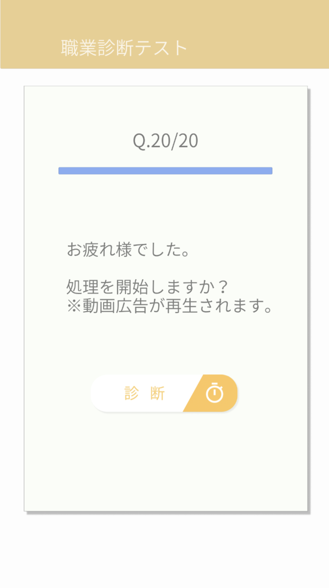 f:id:marumaro7:20200619091501p:plain