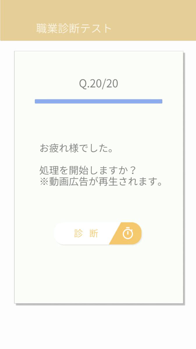 f:id:marumaro7:20200625013021p:plain:w200:left