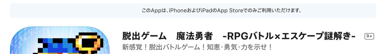 ストア日本語
