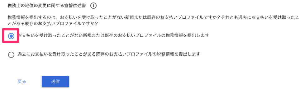 f:id:marumaro7:20210312000043p:plain