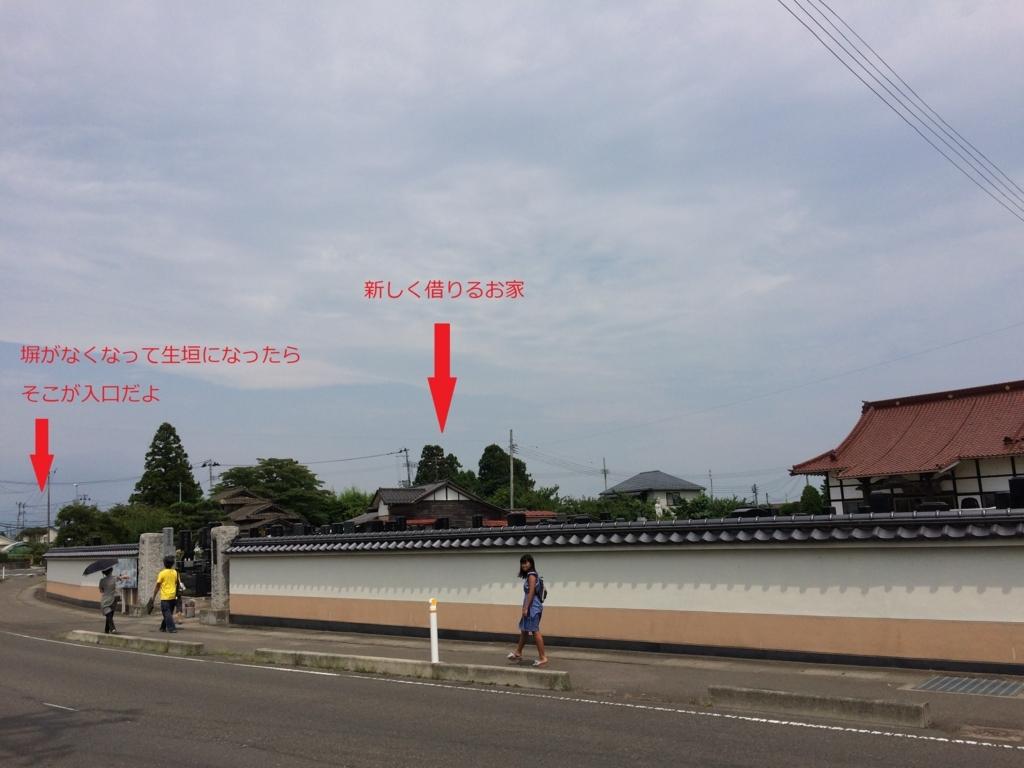 f:id:marumaru-playworkers:20180828152806j:plain