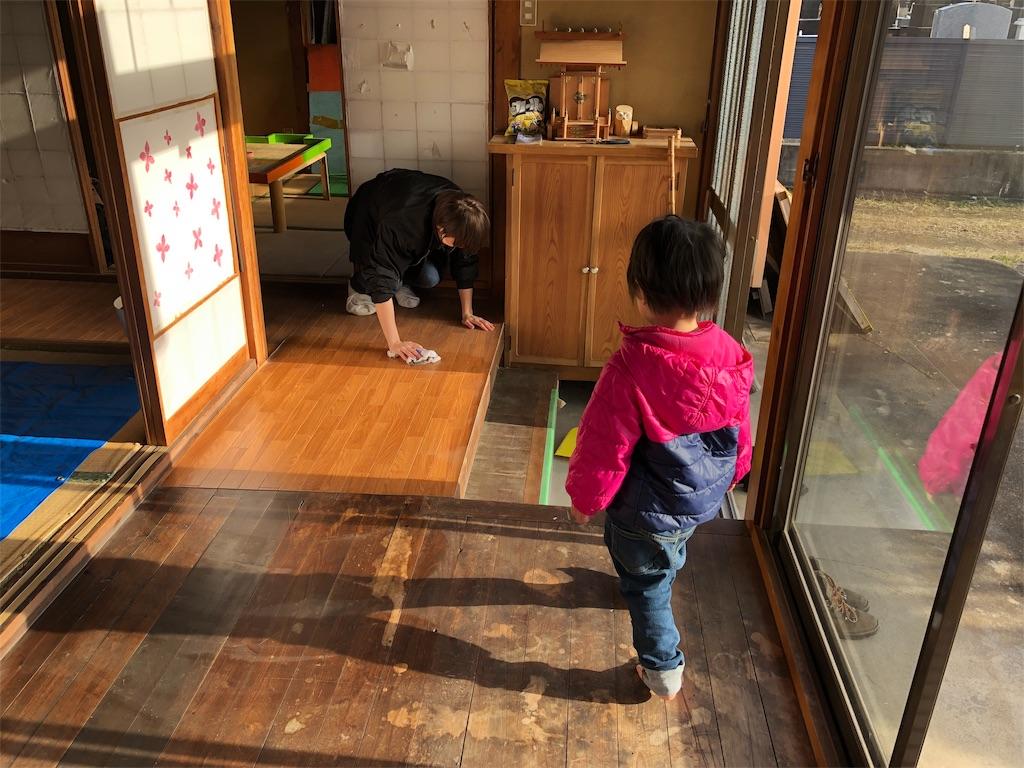 f:id:marumaru-playworkers:20190117101736p:plain
