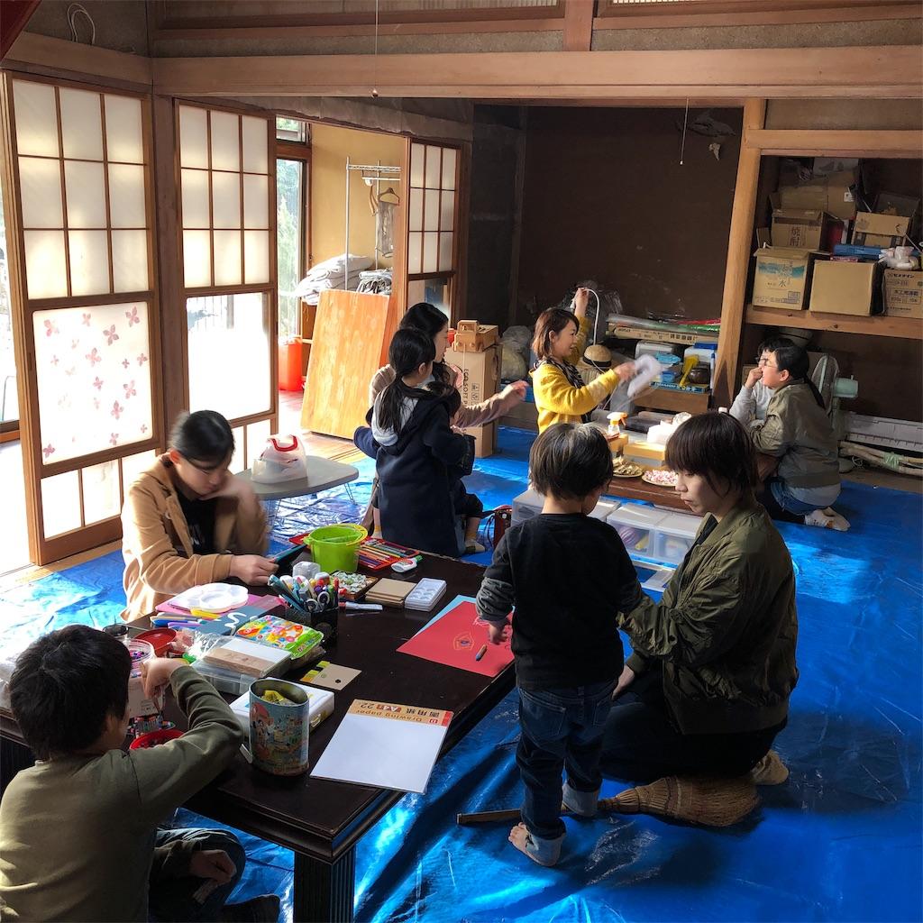f:id:marumaru-playworkers:20190117102056p:plain