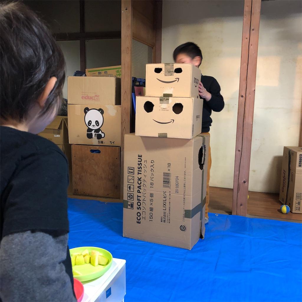 f:id:marumaru-playworkers:20190117102241p:plain