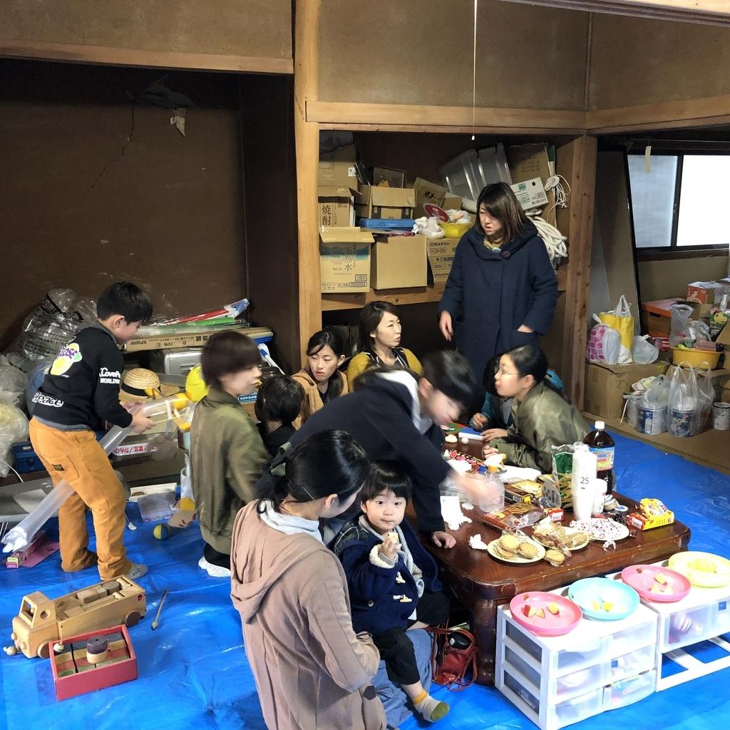 f:id:marumaru-playworkers:20190117103734j:plain