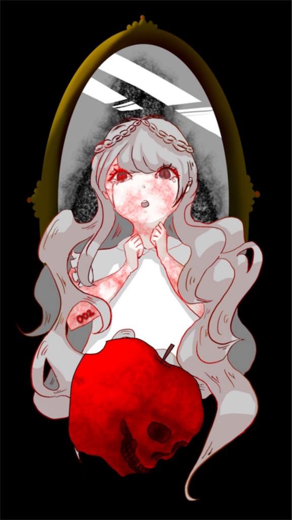 f:id:marumaru_game:20180511113007j:image