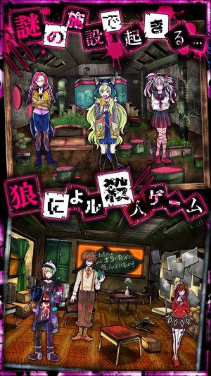 f:id:marumaru_game:20180606171822j:plain