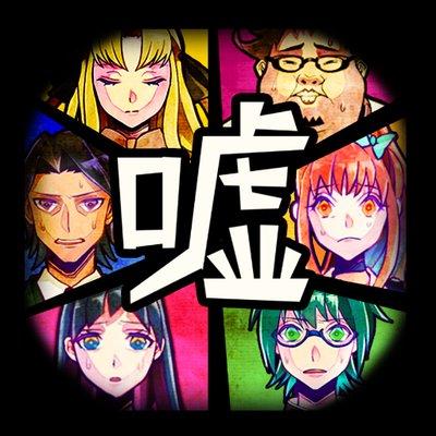 f:id:marumaru_game:20180606171946j:plain