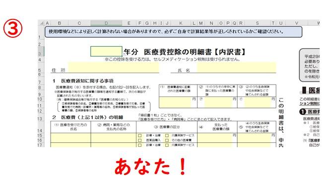 f:id:marumarutowatashi06:20200301141516j:plain