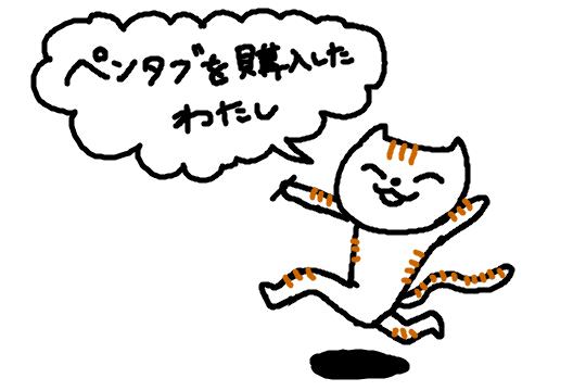 f:id:marumarutowatashi06:20200628155047p:plain
