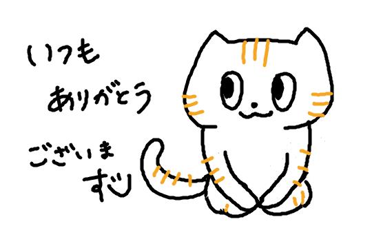 f:id:marumarutowatashi06:20200909181144p:plain