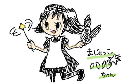 f:id:marumarutowatashi06:20201012221352p:plain