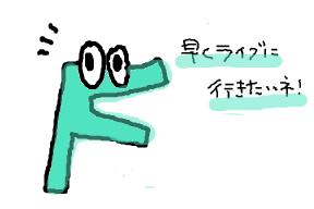 f:id:marumarutowatashi06:20210226194149p:plain