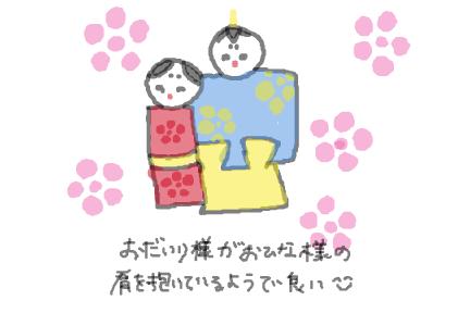 f:id:marumarutowatashi06:20210302173657p:plain