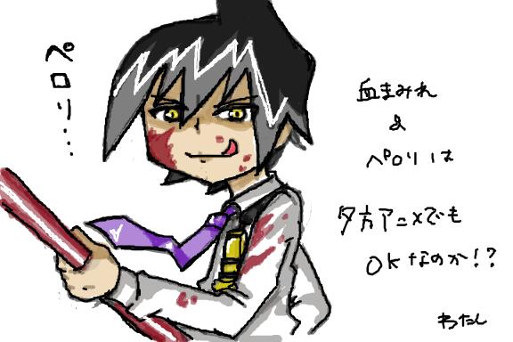 f:id:marumarutowatashi06:20210413111240p:plain